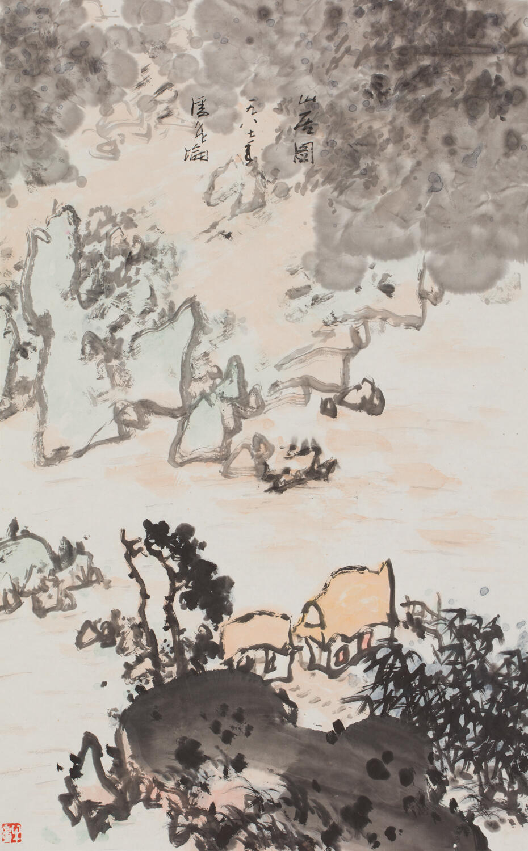 山居圖 137cm×68cm  1987年.jpg