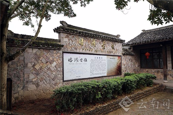 綠色發展繪出最美山水畫卷 仙人居住的地方在浙江