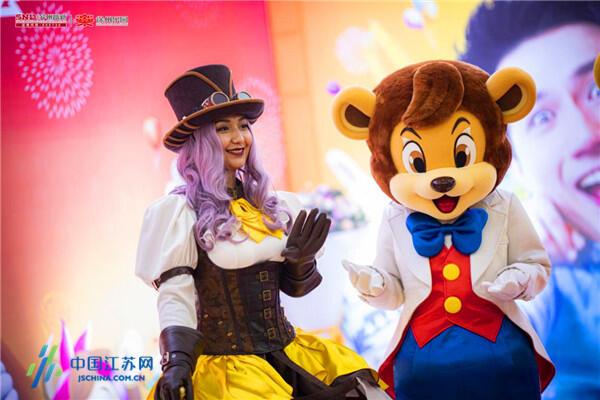 徐州乐园举办欢乐世界新产品发布会