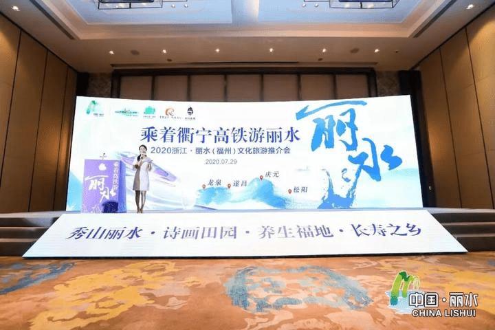 """浙江丽水赴福州、宁德吆喝衢宁铁路""""高铁游"""""""