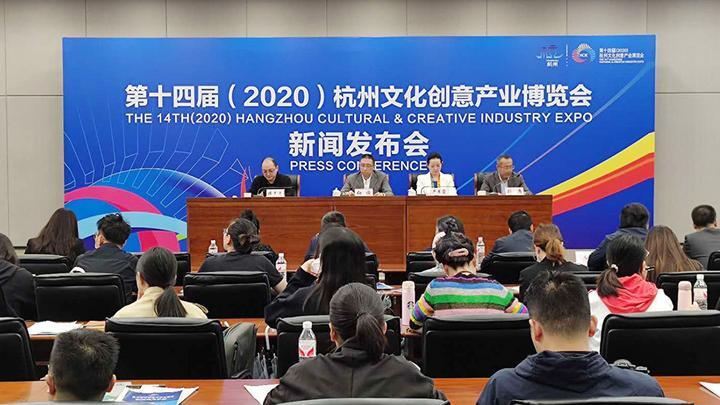 2020杭州文博会10月29日开幕 亮点及购票出行攻略抢先看