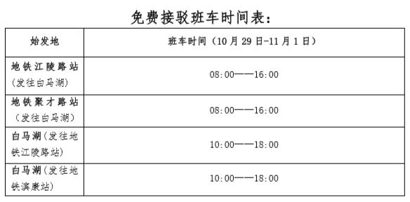 2020杭州文博会10月29日开幕_亮点及购票出行攻略抢先看