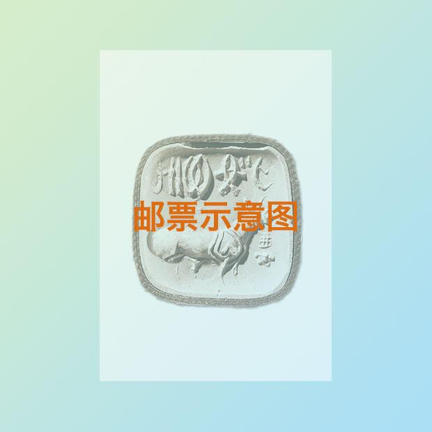 """良渚遗址再次入选""""国家名片"""" 首组《亚洲文明》特种邮票今日发售"""