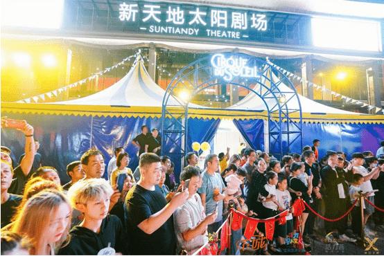 好戏连台!太阳马戏X艺术广场亮相杭州国庆黄金周