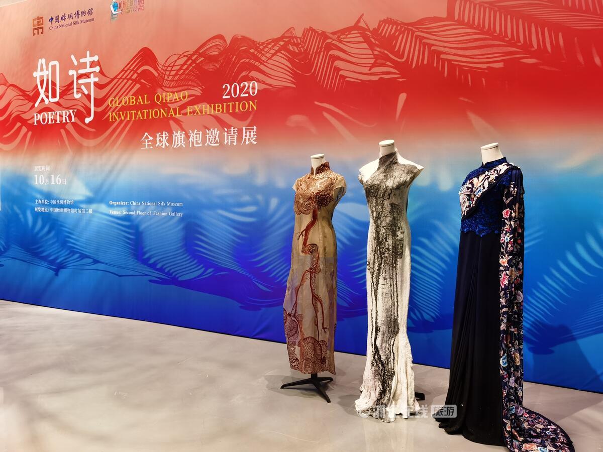 """建筑师、绘画家跨界设计旗袍:杭州全球旗袍日看全球艺术家的""""如诗""""旗袍"""