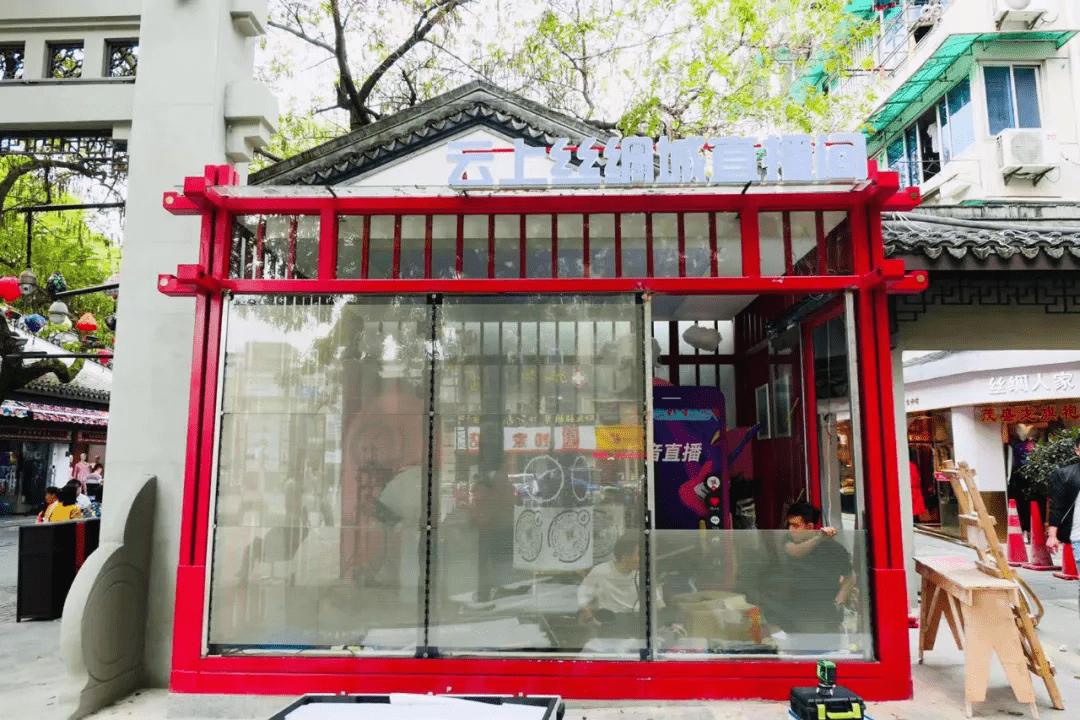 """杭州中国丝绸城19日""""上新"""":王妃同款也能在这里get"""