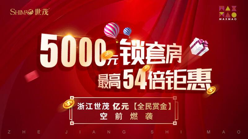 http://www.ncsnb.com/caijingfenxi/46554.html