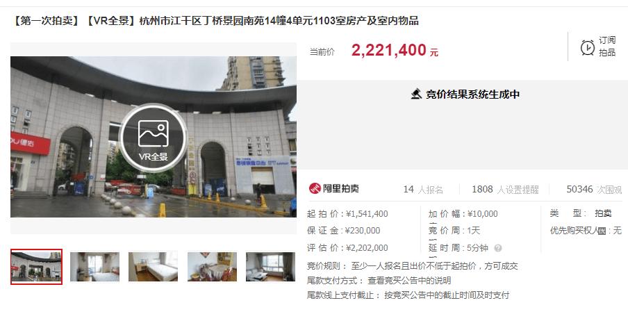 http://www.house31.com/zhengcedongtai/133854.html