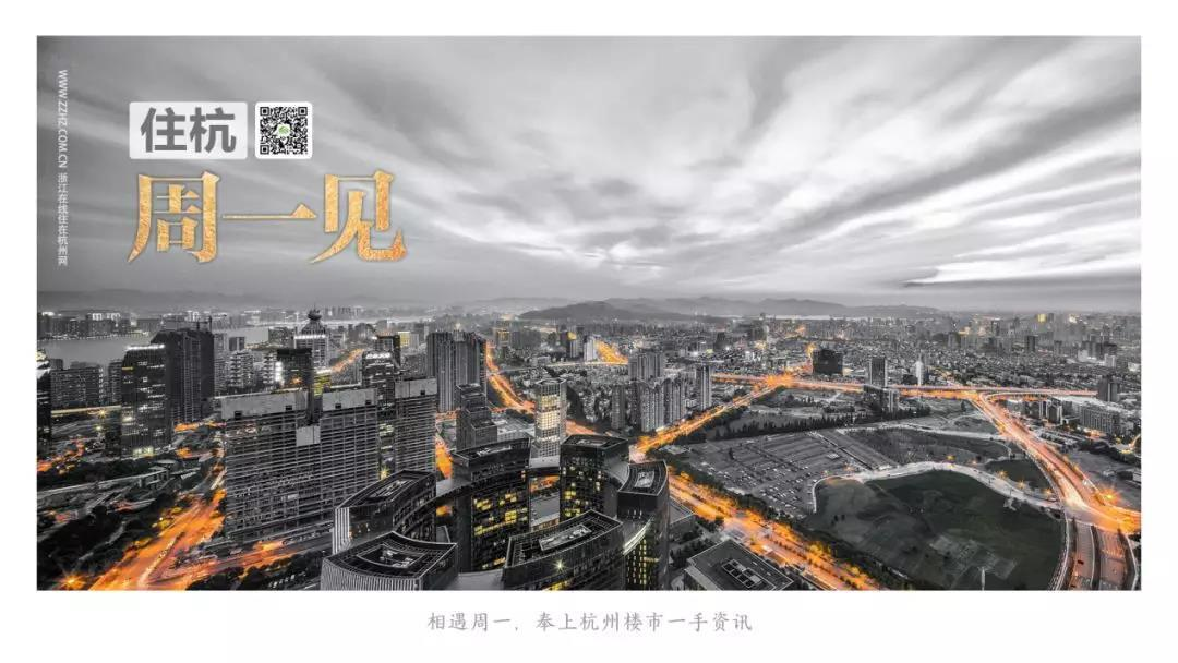 http://www.house31.com/zhengcedongtai/52536.html
