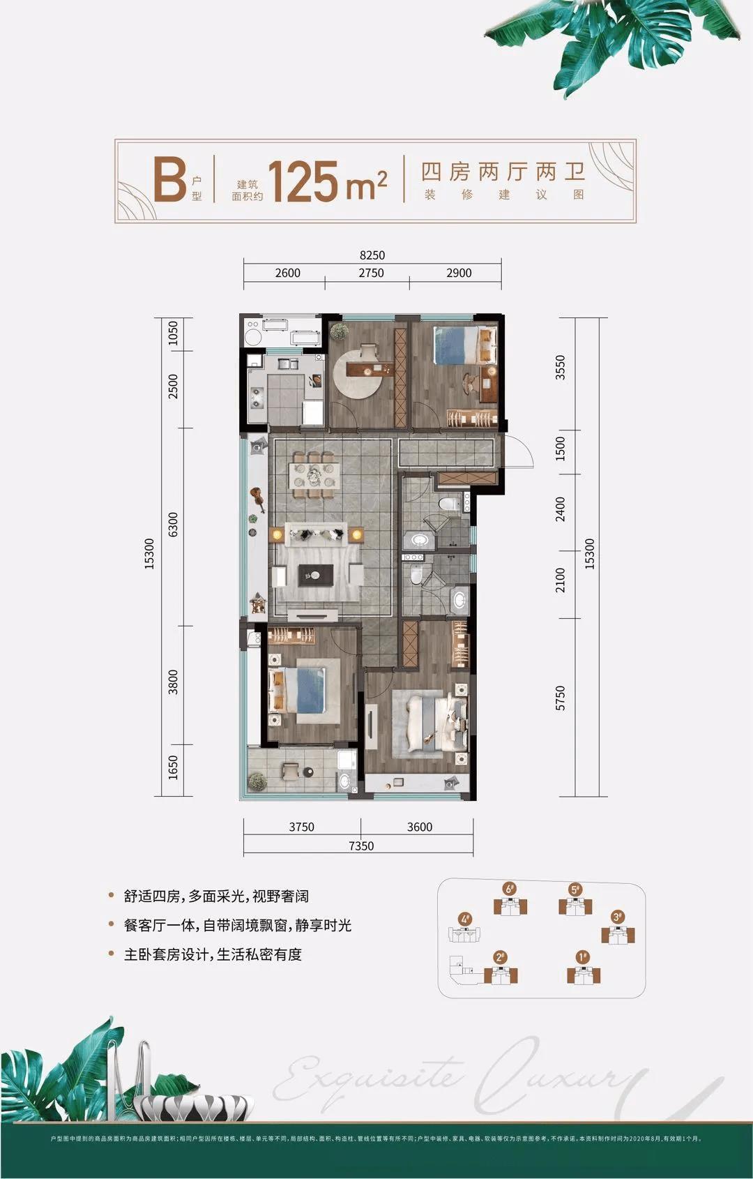 福利一区带来的都是寓居品质感插图(4)