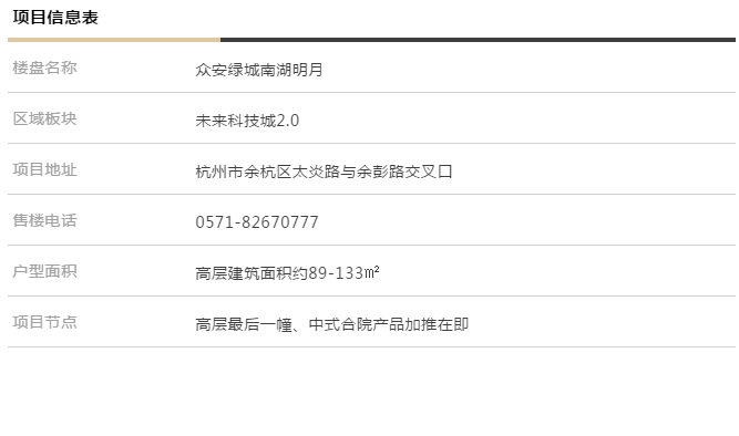QQ截图20200624193512.png