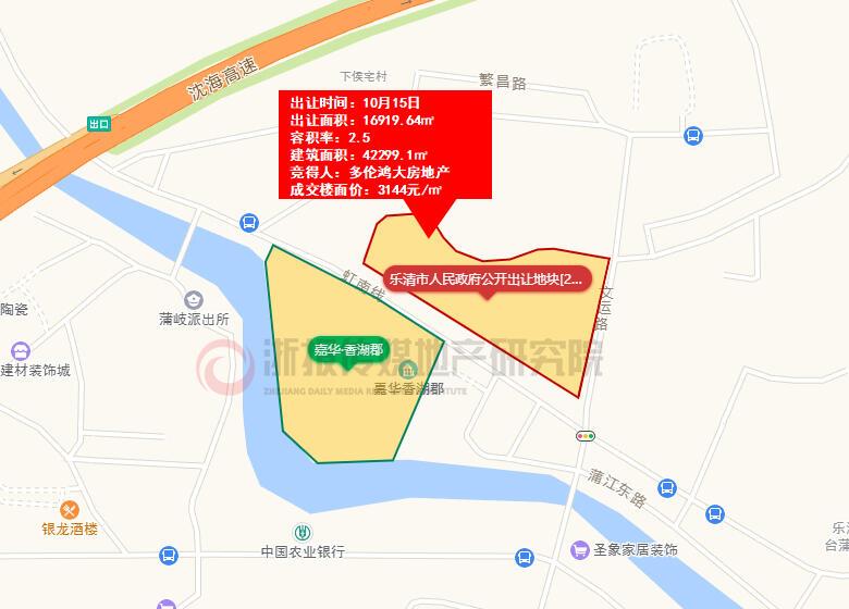 温州乐清区位图.jpg