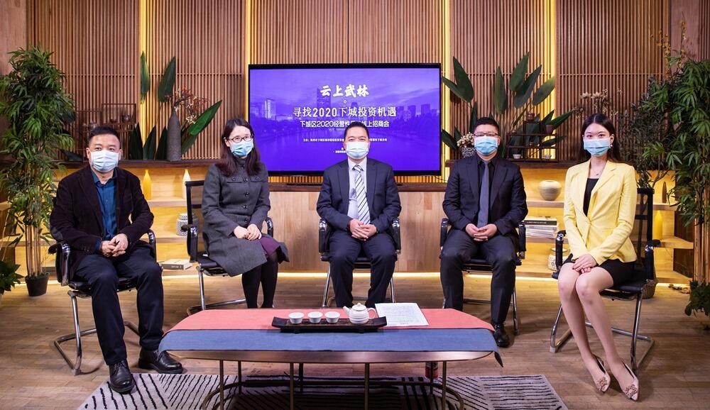 """杭州下城开启土地""""云""""推介模式14宗优质地块亮相"""