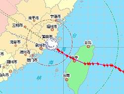 """台风""""泰利""""登陆图"""