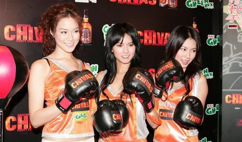 美女明星打拳击 拳击 浙江在线