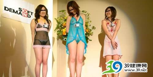 日本超级变态的裸体婚礼现场