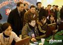 黄坤明看望本网直播人员
