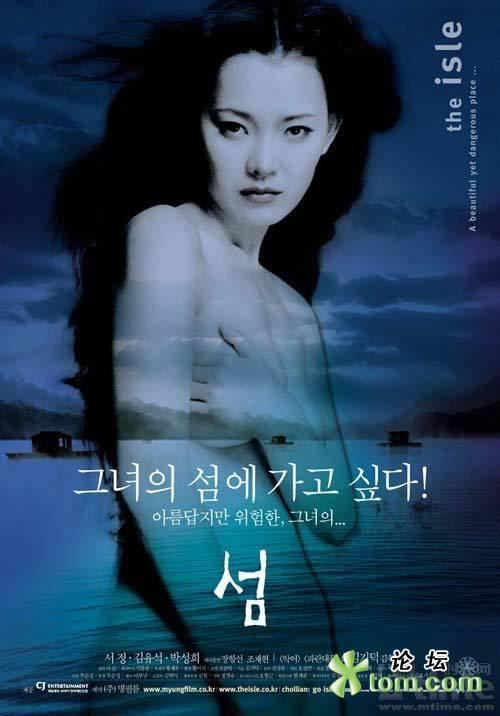 十四位一脱成名的韩国美女明星