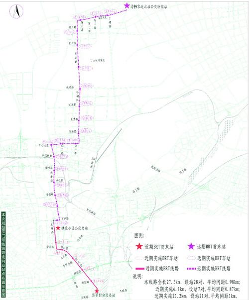 3,brt7号线工程规划   7号线位走向为杭州快速公交7号线南起绍兴