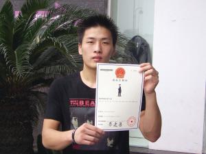 温州小伙成功注册杭州铜少女商标