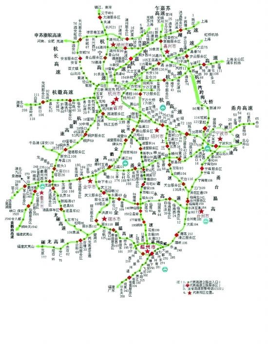 ... 省金华市地图_浙江省东阳市地图_浙江省温岭市地图