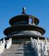 北京:购房优惠全面取消
