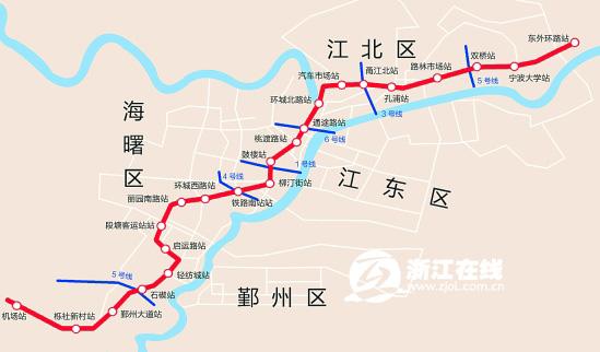 宁波地铁一号线 宁波地铁一号线二期 宁波地铁1号线 宁波地铁5号线 图片