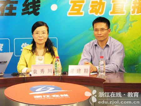 教育会客厅(第12期):杭州电子科技大学着力打造学生就业竞争力