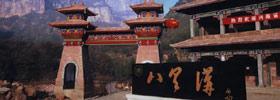 新乡:北依太行 南临黄河