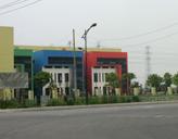 泊林印象附近的九欣幼儿园