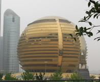 杭州国际会展中心