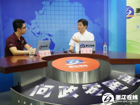 卫生计生委_浙江省人口计生委网