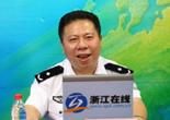 省公安厅网警总队长丁仁仁