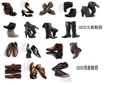 "geox""会呼吸的鞋""走进杭州"