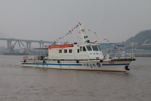 浙江最大的边检艇