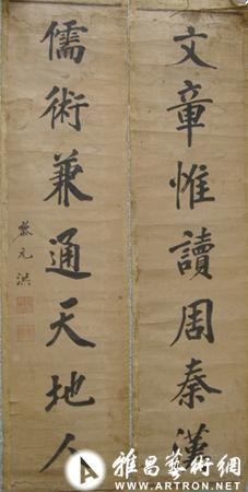 晚清到新中国的风云人物书法编汇 - guan.fuyuan - guan.fuyuan的博客