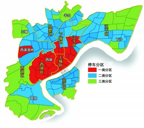 """杭州主城区今后不再""""有车就必须有车位""""图片"""