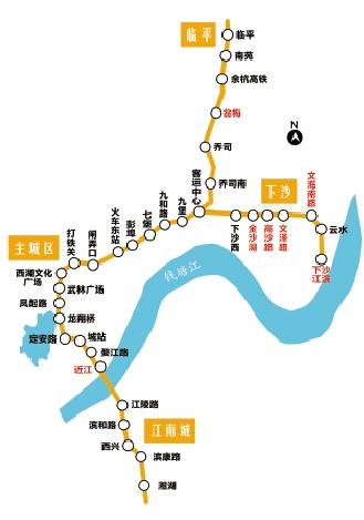 地铁1号线7站点更名