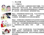 浙江省公安厅展板展示