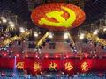 鸿雁传书表衷情--各界群众致信党中央祝贺建党90周年