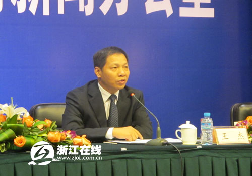 前三季度浙江经济运行情况发布 商品房销售下