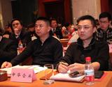 中华企业代表