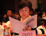 FM93主持人 晓静