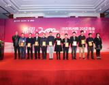 2011年十大影响力楼盘颁奖