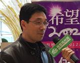 新南北集团营销总监马奕林接受采访