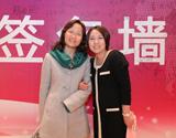 滨江房产集团企划经理 褚瑶与本网记者合影