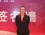 滨江集团副总经理朱立东