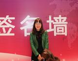 德信地产杭州区域总经理 方静