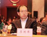 远洋地产杭州副总 李国举