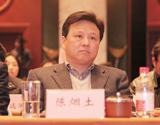 新南北投资置业董事长 陈烟土